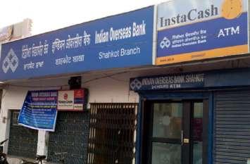Maharashtra News Live : नहीं टूटी एटीएम मशीन तो फिर चोरों ने यह क्या कर डाला?