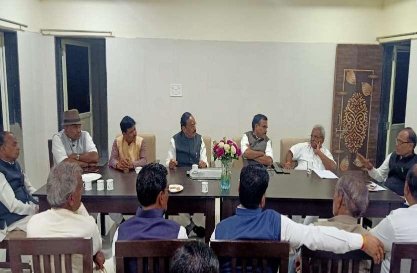 भारत बचाओ आंदोलन महारैली के लिए कांग्रेस के पर्यवेक्षकों ने सौंपी जवाबदारी