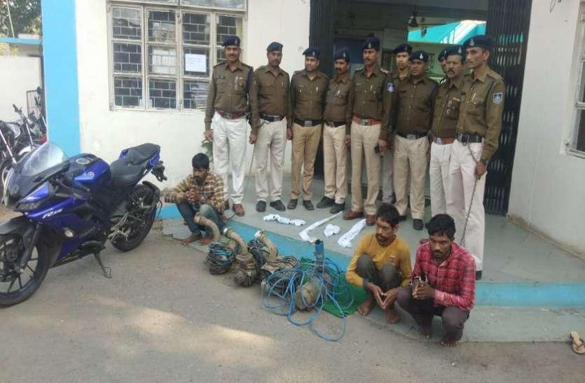 डकैती करने की योजना बना रहे तीन बदमाशों को पुलिस ने पकड़ा