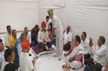 Maharashtra News Marwad Social Pride : 101 रुपए और नारियल लेकर कैसे पेश कर दी मिसाल