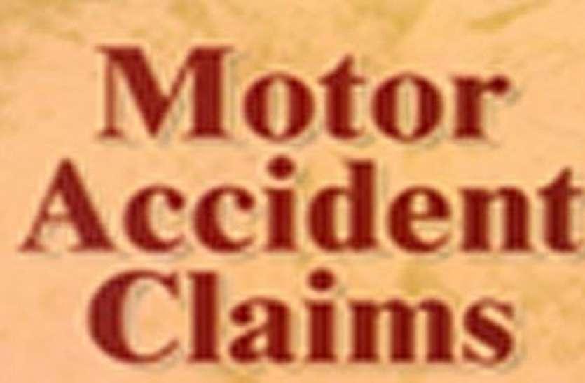 Compensation / मृतक के परिजनों को 61.13 लाख रुपए का मुआवजा चुकाने का आदेश