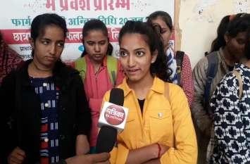बलात्कार की बढ़ती घटनाओं पर गुस्से में दिखी बेटियां