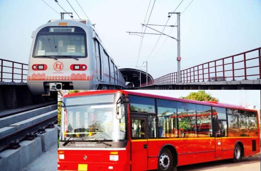 Metro की राह में Jaipur Bus का अडंगा
