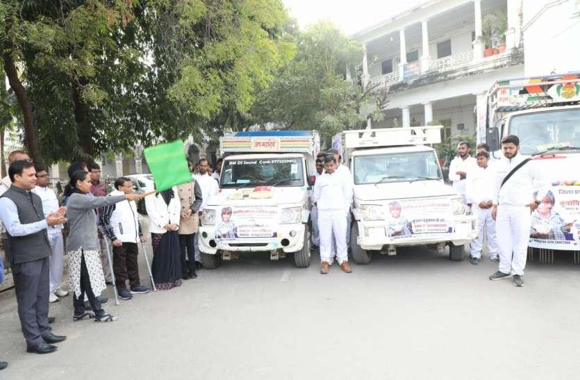 उदयपुर कलक्टर ने किया 'कुपोषण से जंग-पौष्टिक आहार के संग' अभियान का आगाज
