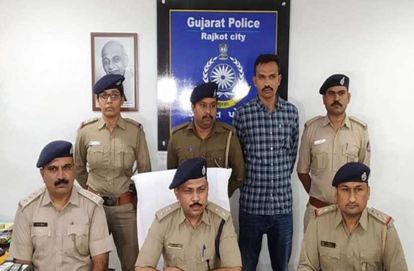 Ahmedabad News : उप निरीक्षक बनवाने का लालच देकर युवती से बलात्कार