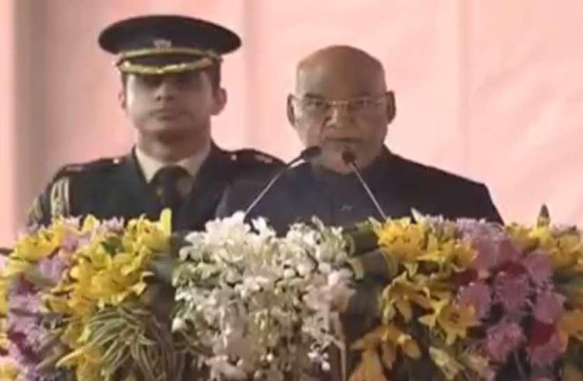 राष्ट्रपति कोविंद ने जगाई राजस्थानी को मान्यता मिलने की उम्मीद, कहा कोर्ट का निर्णय स्थानीय भाषा में हो प्रकाशित