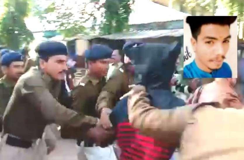 LIVE VIDEO : बच्ची से दुष्कर्म और हत्या के आरोपी को कोर्ट में मारने दौड़े लोग, पुलिस बचाकर ले गई, गर्भवती है पत्नी