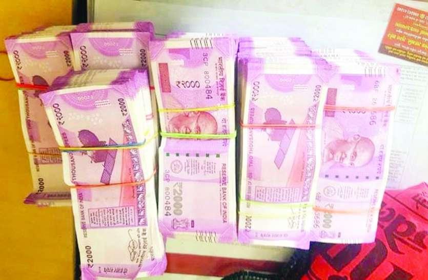 रेलवे पुलिस ने यात्री के पास से जब्त किए 19 लाख