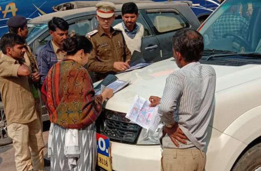 रीवा की घटना के बाद जागा परिवहन विभाग