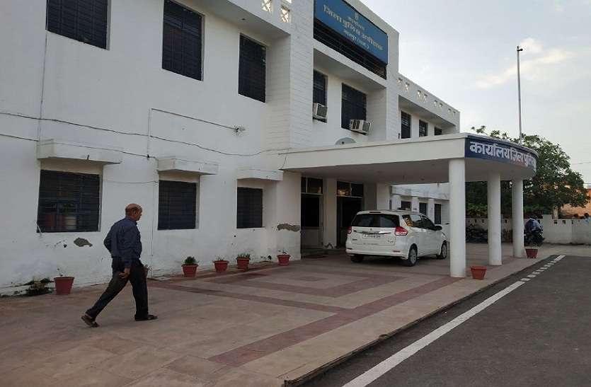 प्रदेश में भरतपुर जिले की रैकिंग नीचे से चौथे पायदान पर, 38वीं मिली रैंक