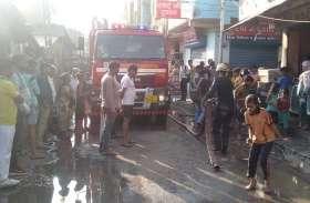 Surat / बेकरी में आग से मची अफरा-तफरी