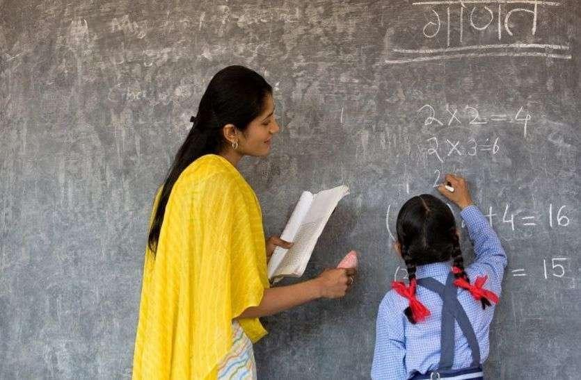 नवंबर में शिक्षकों ने सीखे एनसीइआरटी किताबों से पढ़ाने के गुर, अब कल से शुरू होगी छ:माही परीक्षा