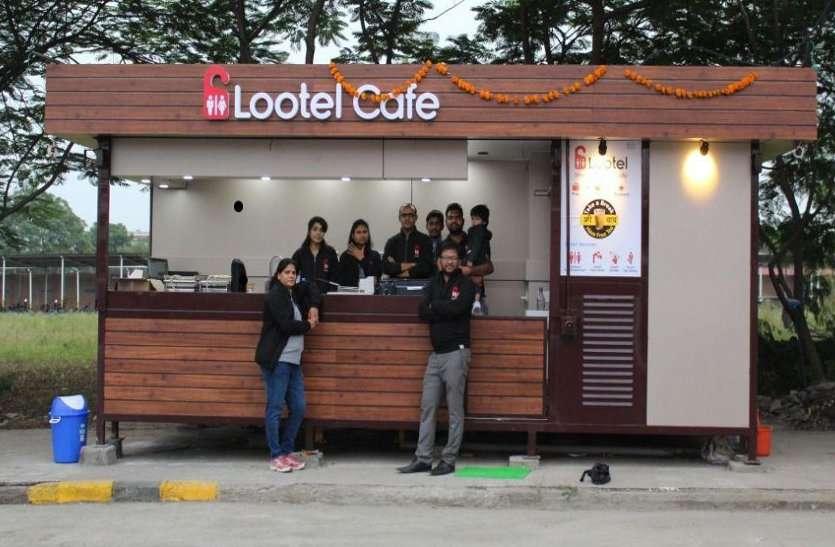 शहर में जल्द10 रुपए में एसी टॉयलेट और कॉफी भी