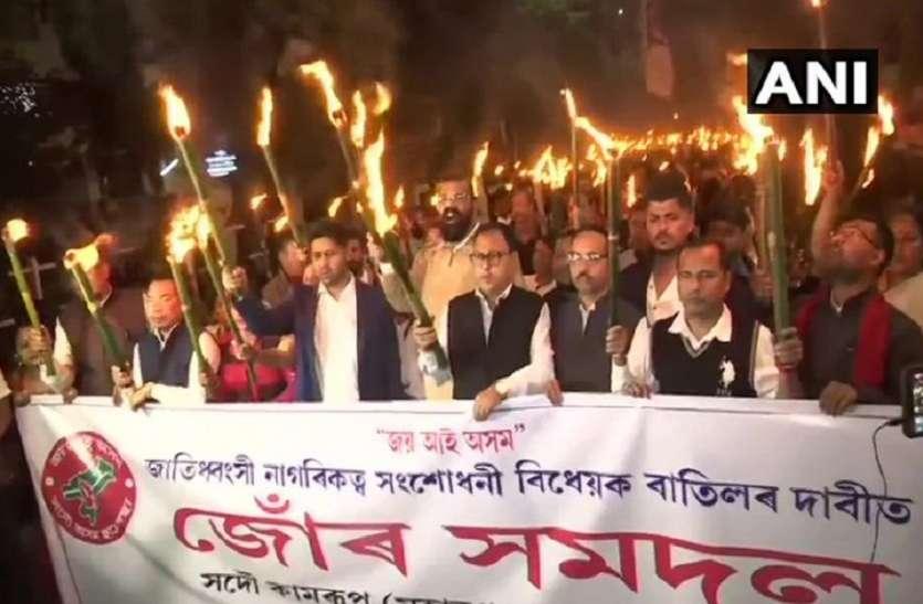 असम में कैब को लेकर भड़का आंदोलन
