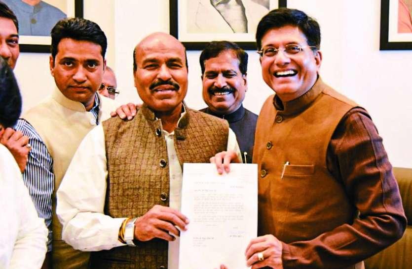 रेल मंत्री से मिले सांसद, मथुरा एक्सप्रेस का ठहराव छतरपुर में कराने की मांग