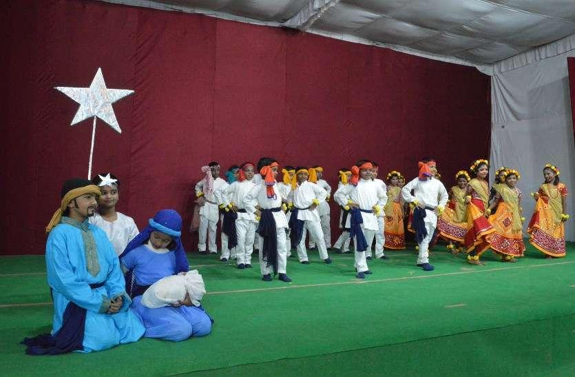 Christmas Church programs begin on Lord Jesus' birthday