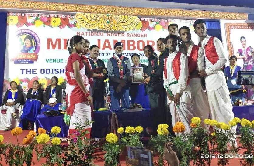 कटनी के स्काउट-गाइड ने उड़ीसा में आयोजित राष्ट्रीय स्तर के कार्यक्रम में किया मध्यप्रदेश का प्रतिनिधित्व