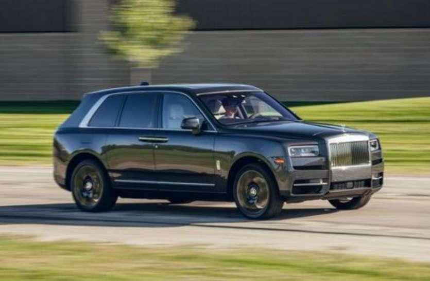 Rolls Royce बनाती है दुनिया की सबसे महंगी SUV, जानिए किस भारतीय ने सबसे पहले खरीदी ये कार