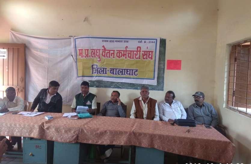 मध्यस्ता जागरूकता शिविर में अपराधों के बारे में दी जानकारी