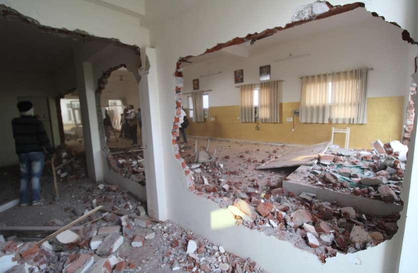 सहारा के बाद सोफिया कॉलेज पर अवैध निर्माण की कार्रवाई