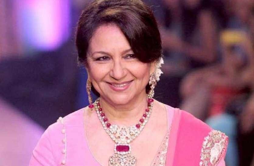 बंगाल की सीएम ममता ने चर्चित अभिनेत्री शर्मिला टैगोर केजन्मदिनपर यह दिया तोहफा