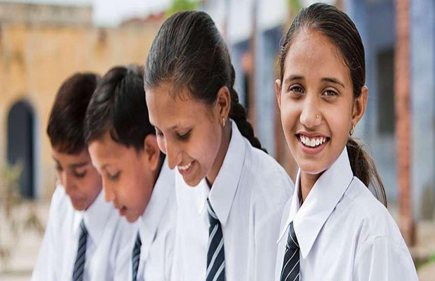 अनुदानित स्कूलों पर सरकार की नजर, लिया जा सकता है ये फैसला ?