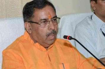 राजस्थान सरकार किसान और जनविरोधी