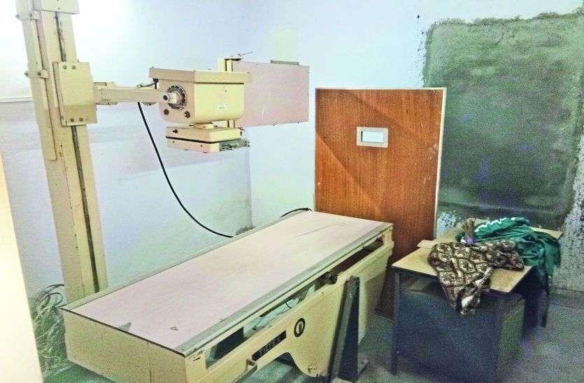 आजादनगर में वर्षों बाद आई नई डिजिटल मशीन का टेक्नीशियन ही नहीं