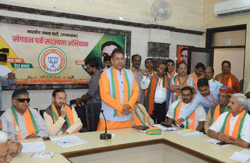 भाजपा में इन पदों के लिए कल से होगा नामांकन, प्रदेशमंत्री की देखरेख में होगा काम