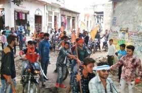 शौर्य दिवस पर निकाली वाहन रैली