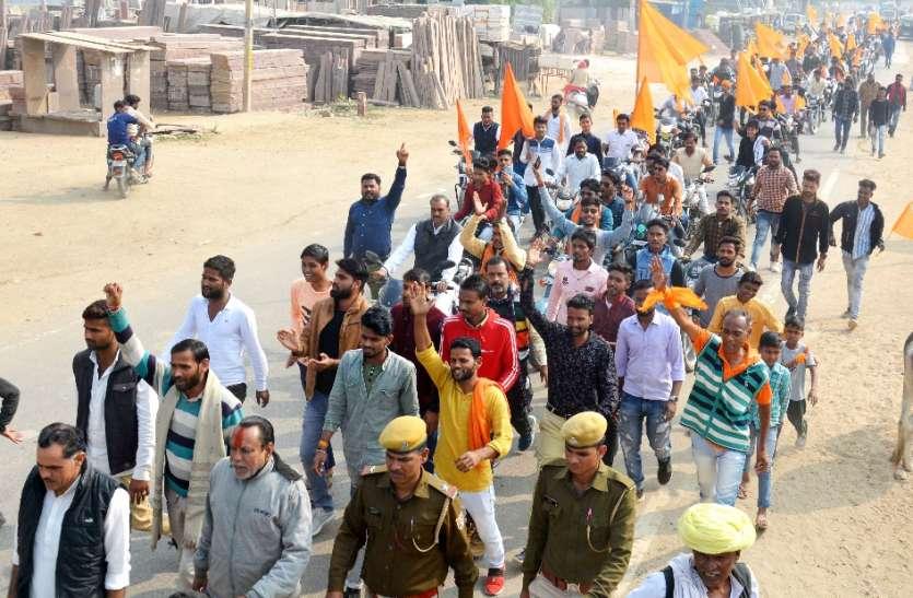 गीता जयंती पर निकाली वाहन रैली