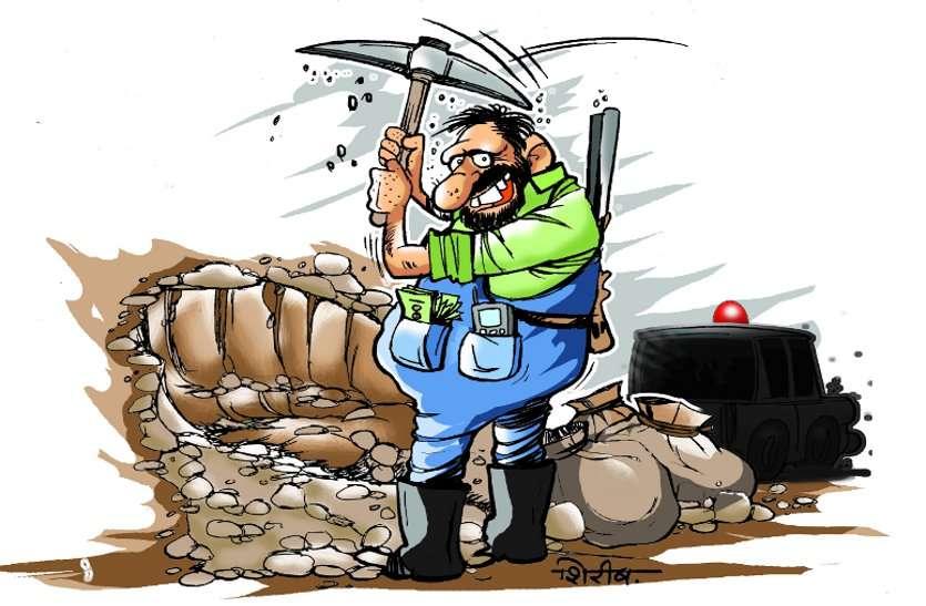 भाजपा शासनकाल में हुए खनन घोटालों पर बैठी जांच, 1350 करोड़ रुपए वसूलेगी सरकार
