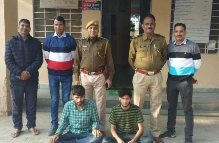एटीएम से रुपए निकालने वाली गैंग के दो आरोपी गिरफ्तार