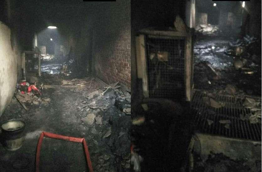 दिल्ली में आग की घटना पर CM भूपेश बघेल, मंत्री टीएस सिंहदेव ने जताया शोक