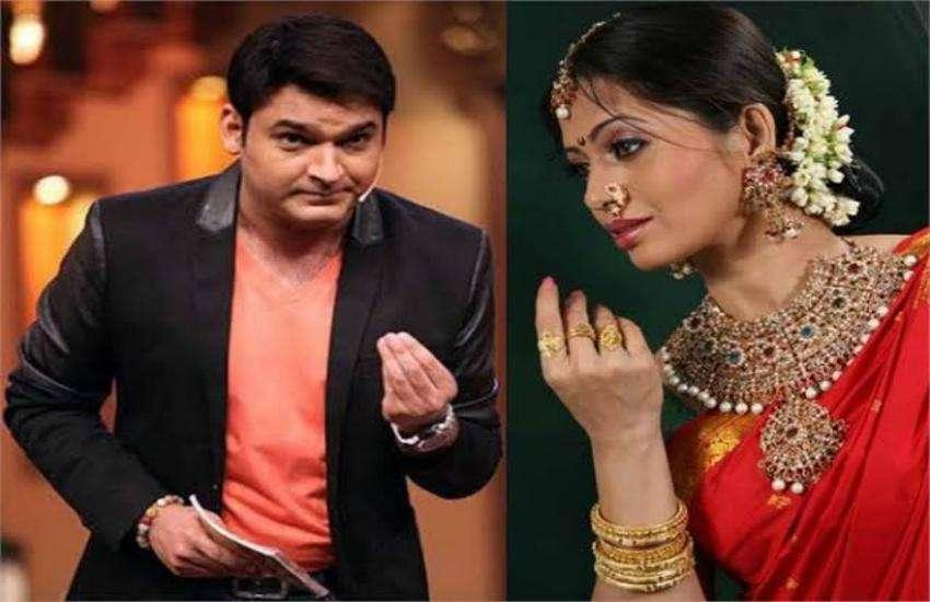 kapil sharma miss behave with Dipali Sayyad