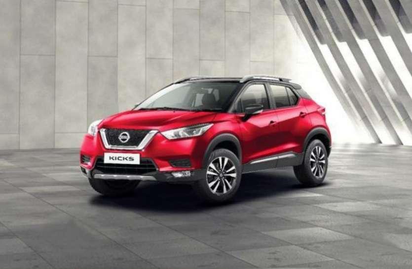 Nissan की कारों पर अब तक का सबसे बंपर डिस्काउंट, दिसंबर तक है खरीदने मौक़ा