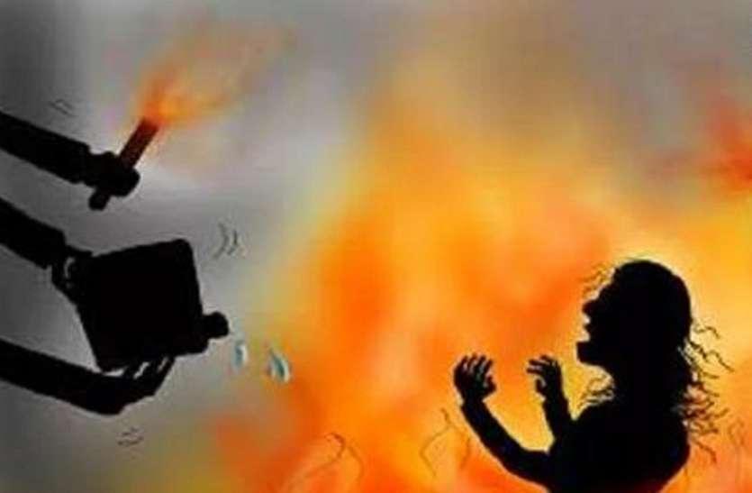 Tripura Gang Rape: 2 महीनों तक गैंगरेप के बाद प्रेमी ने मां के साथ मिलकर युवती को किया आग के हवाले, मौत