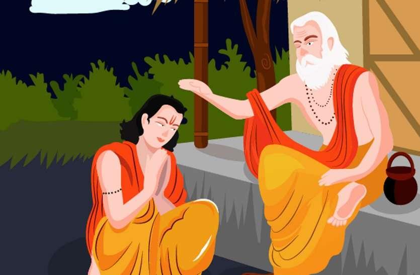 प्रदेश के मठ-मंदिरों में लागू होगी गुरु-शिष्य की परम्परा