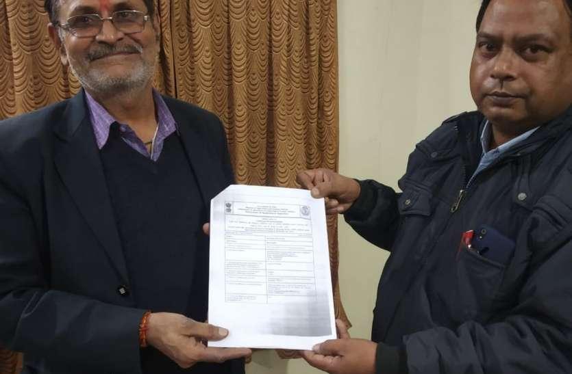 हिण्डौन सरस डेयरी के घी  को 'एगमार्क' की प्रमाणन
