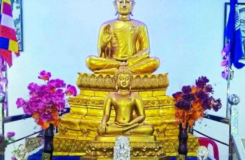मध्यप्रदेश के इस जिले में थाईलैंड की प्रिंसेस ने दी नायाब प्रतिमा