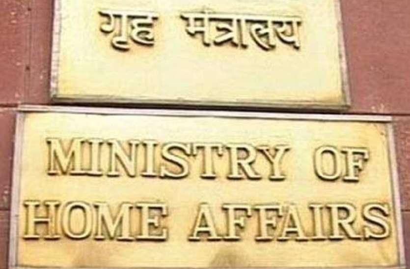दिल्ली फैक्ट्री अग्निकांड पर गृह मंत्रालय ने मांगी रिपोर्ट