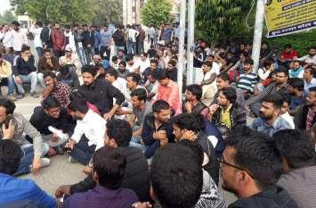 RU: धरना नवें दिन भी रहा जारी, अनशन पर बैठी छात्रा की बिगड़ी तबीयत