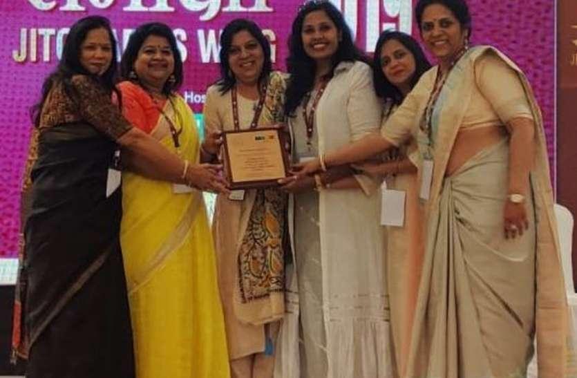 जीतो महिला विंग बेंगलूरु को ओवरऑल पर्फोमेंस अवार्ड