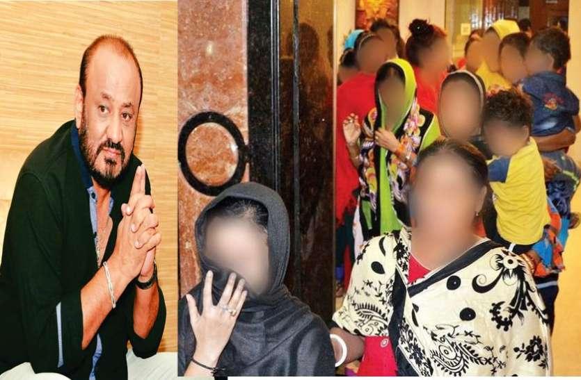 67लड़कियों को बंधक बनाकर रखा था जीतू ने, 20 युवतियां नाबालिग, दर्ज होगा बलात्कार का केस !