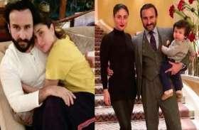 सैफ अली खान से शादी को लेकर पहली बार बोलीं करीना कपूर, कहा- शादी करने का फैसला...