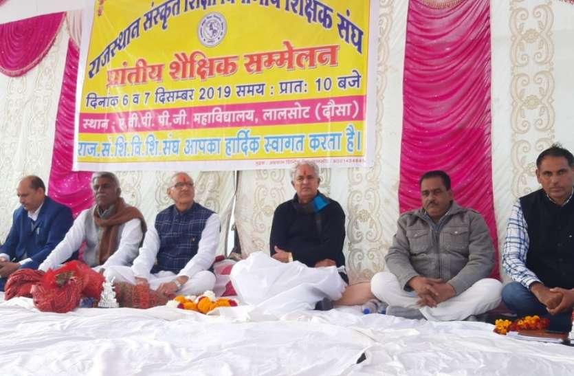 संस्कृत से ही संस्कारों का विकास- मीना