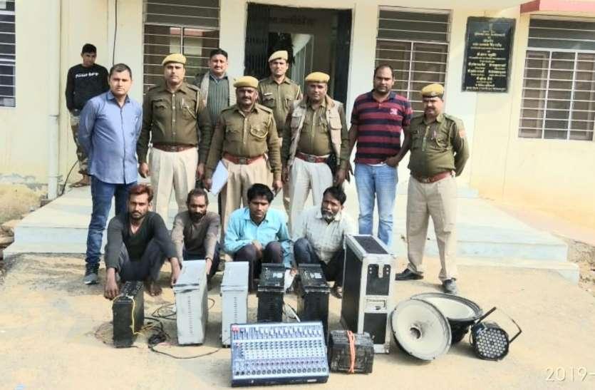 मेहंदीपुर बालाजी में नकबजन गिरोह के चार आरोपी गिरफ्तार