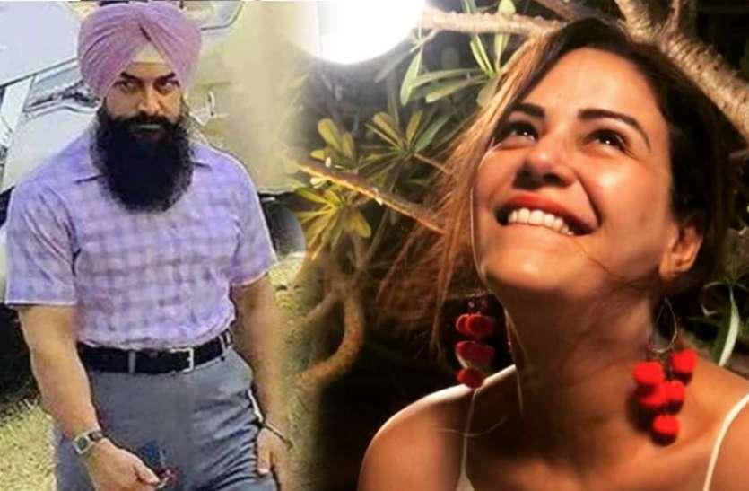 38 साल की उम्र में दुल्हन बनेंगी आमिर खान की ये एक्ट्रेस, पर्सनल लाइफ को लेकर किया ये खुलासा