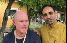 गीता जयंती पर विशेष---इस अमेरिकी को कंठस्थ है गीता के 700 श्लोक...सुने वीडियो