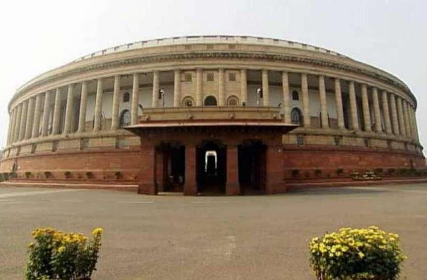 Lok Sabha Secretariat Recruitment 2019 : तकनीकी सहायक, क्यूरेटर सहायक सहित विभिन्न पदों के लिए निकली भर्ती